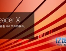 Adobe Reader XI(Adobe Reader 11.0)