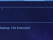 Photoshop CS6 Extended (v13.0)绿色免装置版-支撑3D功用(32/64bit)