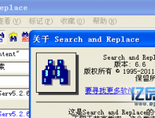 超强查找替换东西Funduc Search and Replace与Actual Search & Replace绿色中文版