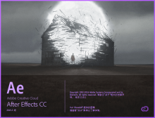 Adobe After Effects CC 2015.3 X64中文版