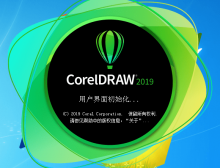 CorelDRAW Technical Suite 2019中文版(CDR 2019增强版)