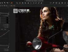 飞思相机Capture One Pro 12.1.2.17中文版(win/mac)