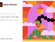 Adobe Illustrator 2021 v25.0.0.6中文版(win/macOS)